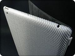 monCarbone Smartt Mate iPad 2 Carbone Fiber Case