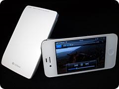 ポケットサーバー for iPhone/iPad