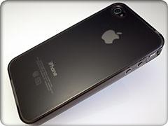 TUNEWEAR SOFTSHELL for iPhone 4