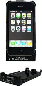 iClooly Power Station for iPhone 3G