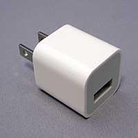 Apple USB電源アダプタ
