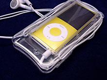 New Design nano case 4G