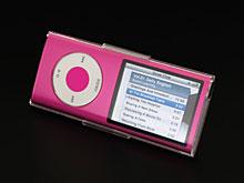 クリスタルジャケットセット for iPod nano 4th