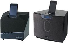Jive Box(PSP-HDB)/ZOOM BOX(PSP-ZBB)