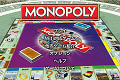 MONOPOLY Here & Now: The World Edition (Japanese)