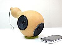 iPodひょうたんスピーカー(ダブルコーン)