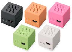 MINI MINI Speaker colors