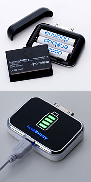 Simplism EmergencyBattery / MobileBattery for iPod/iPhone