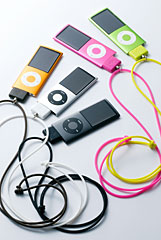 DockStrap for iPod/iPhone