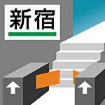 改札と出入口(新宿編)