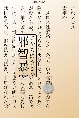 豊平文庫-無償版