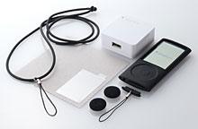 Starter Pack for iPod nano (5th)