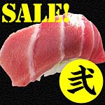 寿司ネタ図鑑 Ver2.0|日本語/英語対応版