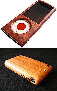 LIFE iPod nano 5th/iPhone用ケース