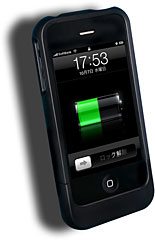 iPower Power & Slider case for iPhone 3G/3GS