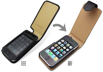 Covertec Luxury Leather Flap Case for iPhone 3G