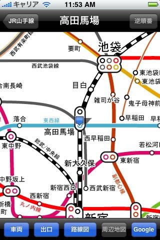 Go! TOKYO