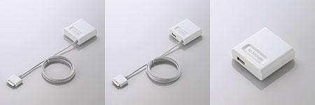 エレコムiPod/iPhone用充電器