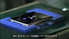 レーザー刻印のビデオ