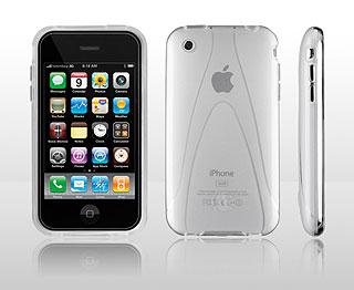 Vulcan for iPhone 3G/3GS