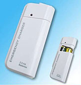 Emergency Charger for iPhone / iPod