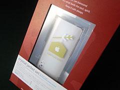 クリスタルジャケットセット for iPod nano 5th(Apple Store 2010バージョン)