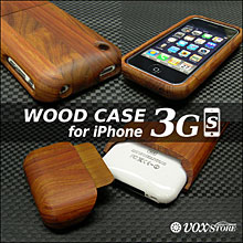 Wood CASE for iPhone 3GS/3G