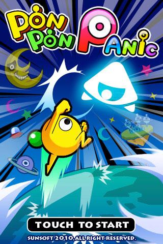 PonPonPanic