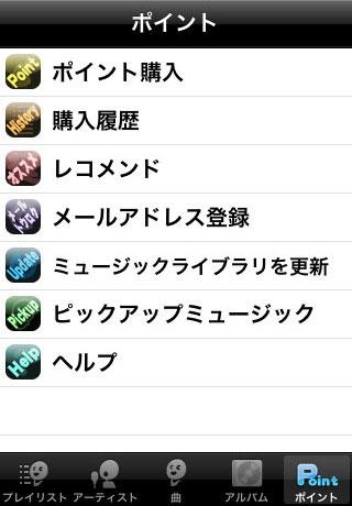 歌詞app