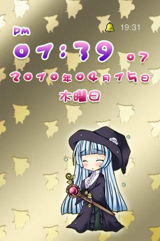 CV.18 八丈天元(魔女)CV:平田宏美