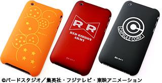 RT-DBP2Aシリーズ