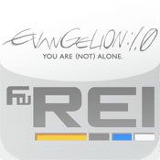 EVANGELION Forecast with REI