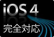 CopyTrans iOS 4