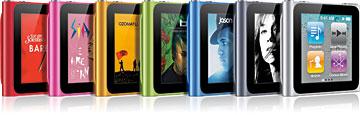 第6世代iPod nano