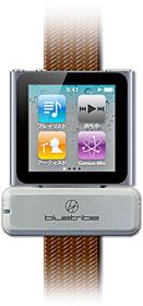 iPod nano腕時計化イメージ