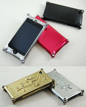 Quattro for iPhone4