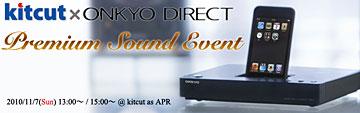 Premium Sound Event