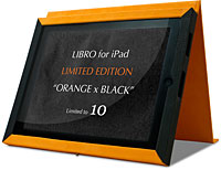 LIBRO オレンジ×ブラック