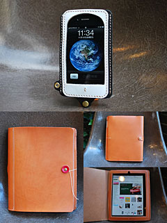 Diral iPhone4/iPad Suits