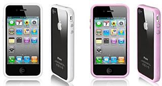 SGPネオ・ハイブリッドEX for iPhone 4