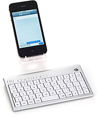 モバイルキーボード for iPhone/iPad(SB-KB02-CPKB/BT)