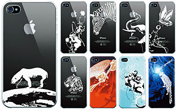 iPhone 4用earth wear絶滅危惧種コレクション