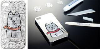 白戸家お父さん キラキラデコキット for iPhone 4