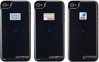 電子マネーシール for iPhone 4