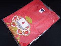 Apple StoreのLucky Bag(福袋)Tシャツ