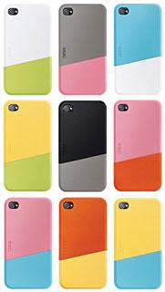 EGO Slide Case for iPhone 4