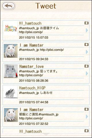 HamTouch!