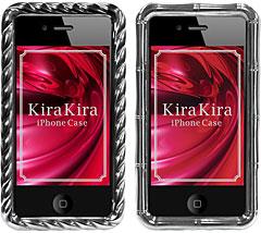 KiraKira iPhone Case for 4 Braid/Bamboo