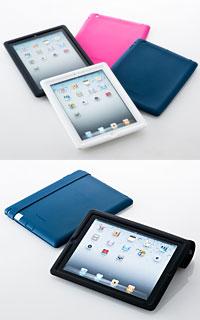 Simplism Silicone Case Set for iPad 2/Flip Silicone Case Set for iPad 2