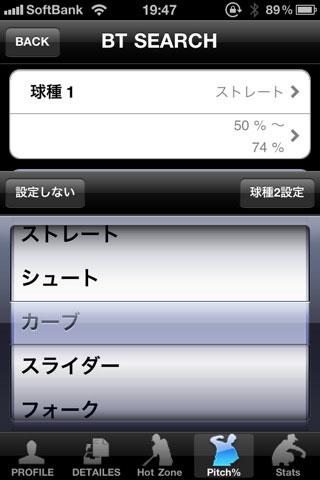 B鑑2011:プロ野球プレイヤーズファイル